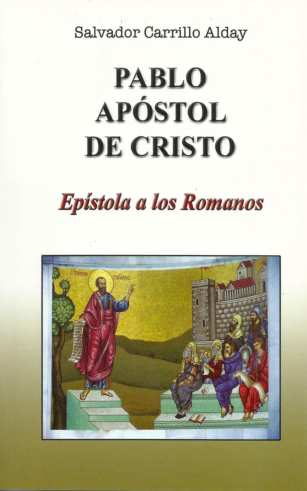Introducción a la Sagrada Escritura